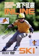 宮下征樹 スキーのための インラインスケートトレーニング